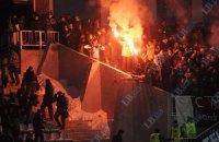 """Болельщики """"Спортинга"""" сожгли стадион своего соперника"""