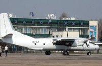 В аеропорту Запоріжжя скасували рейси до Києва через негоду