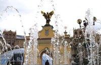 Во вторник в Киеве ожидается жаркая погода без осадков