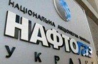 В Украине дико несправедливые газовые контракты, - эксперт