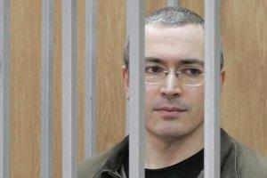 Жалобу Ходорковского на второй приговор отклонили