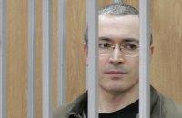 Amnesty International не признала Ходорковского узником совести