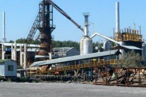 Промышленность рухнула за три квартала на 5,2%