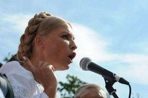 Тимошенко: Дійте! Інакше будуть діяти вони