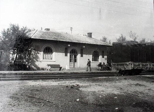 Фото станції початку 20 ст.