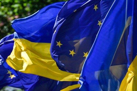Вступило в силу Соглашение об ассоциации Украина-ЕС