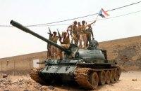 Йеменские сепаратисты захватили контроль над временной столицей