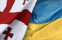 Україна і Грузія мають намір об'єднати зусилля для вступу країн до ЄС і НАТО