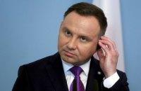 Дуда заявил, что Польша ожидает от Украины исторической правды