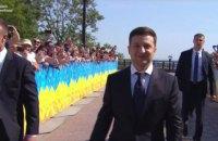 В Киеве проходит инаугурация Владимира Зеленского