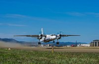 У Росії розбився пасажирський літак із 28 людьми на борту, загинули всі (оновлено)