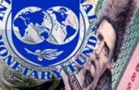 МВФ внес свои поправки в Налоговый кодекс Азарова