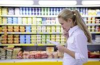 Якою є інфляція в Україні