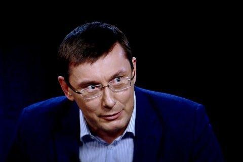 Луценко: голова поліції повинен мати досвід роботи у США чи Європі