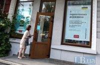 Сотрудника Ощадбанка уличили в хищении более 16 млн гривен (обновлено)