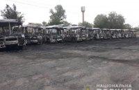 На Черкащині на території АТП згоріли 12 автобусів