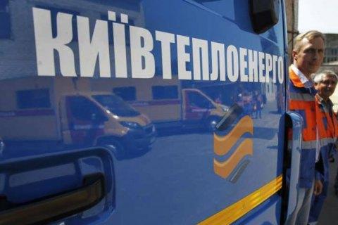 """В """"Киевтеплоэнерго"""" пояснили, почему резко подорожало отопление"""