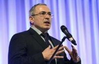 """Ходорковский открыл новый сайт вместо заблокированной """"Открытой России"""""""
