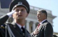 """Порошенко: от """"Слава Украине"""" врагов корчит как чертей от ладана"""