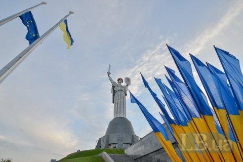 Число прихильників інтеграції України в ЄС знову наблизилося до 60%, - Інститут Горшеніна