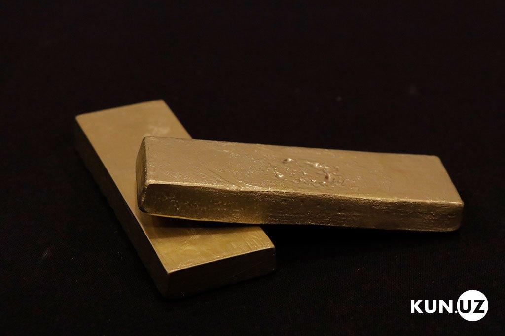Золотые слитки ХХ век. Общий вес найденных слитков - 8 кг