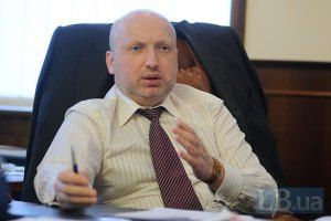 """Турчинов: узгодженого законопроекту про """"амністію"""" наразі немає"""