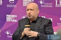 Турчинов: Россия пытается посеять в Украине хаос и отчаяние