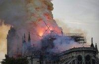 В Париже нашли медного петуха, который украшал рухнувший шпиль Нотр-Дама