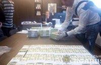 """Топчиновники """"Інституту охорони ґрунтів України"""" і держпідприємства """"Головинський кар'єр"""" попалися на хабарі в 1,5$ млн"""