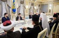 """Перед """"нормандским саммитом"""" Зеленский попросил у глав церквей о поддержке"""