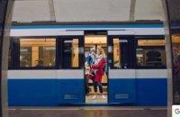 Google Pay снял серию рекламных роликов в Киевском метро