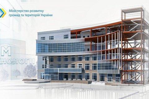 Правительство одобрило разработанную Минрегионом концепцию новых технологий строительного информационного моделирования