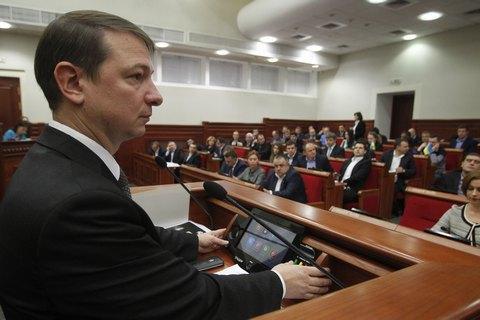 Київрада ухвалила міськбюджет і програму соціально-економічного розвитку на 2017 рік