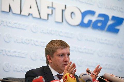 В «Нафтогазе» пояснили причину отсутствия воды утрети граждан украинской столицы