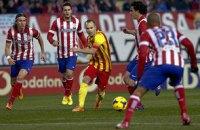 """""""Барса"""" і """"Атлетіко"""" вийшли у півфінал Кубка Іспанії"""