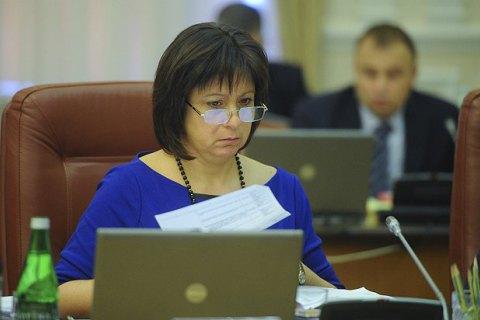 Яресько не смогла убедить российского министра пойти на реструктуризацию