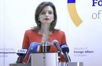МИД Украины вызвал посла Венгрии после заявлений о создании автономии
