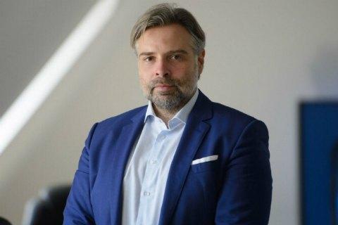 """""""Укрметалургпром"""" звернувся до Гройсмана із закликом посприяти зниженню тарифу """"Укренерго"""""""