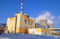 Рівненська АЕС відключила 1-й енергоблок на ремонт