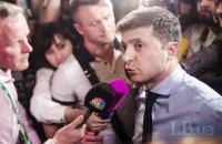 Зеленський не поїде на дебати у студію 19 квітня, - штаб