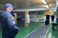 Поліція з'ясовує обставини поранення хлопця в тирі черкаської гімназії