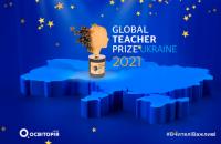 Global Teacher Prize Ukraine: визначено найкращого вчителя України