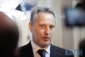 Фірташа відпустили під заставу €125 млн
