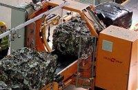 Львовский мусор будут прессовать в брикеты на территории города
