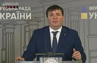 """Профильный комитет согласовал законопроект о реформе """"Укроборонпрома"""""""