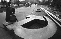Більшість українців не жалкують про розпад СРСР