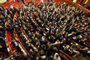 Опозиція планує скасувати ухвалені сьогодні законопроекти