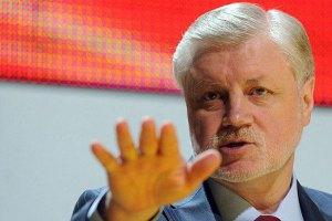 Депутат Госдумы РФ Миронов выступил за введение российских войск в Украину