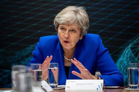 Экс-премьера Британии Мэй обвинили в раздаче престижных титулов и наград своим помощникам