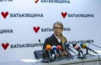 Тимошенко вимагає референдуму щодо продажу землі